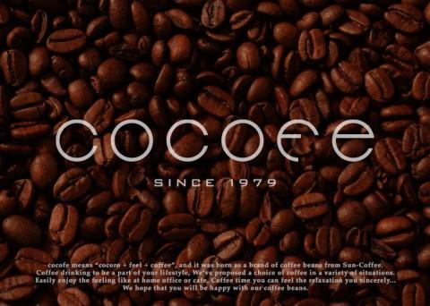 ブランディング|COCOFE