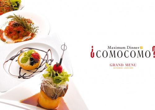 グランドメニュー|comocomo
