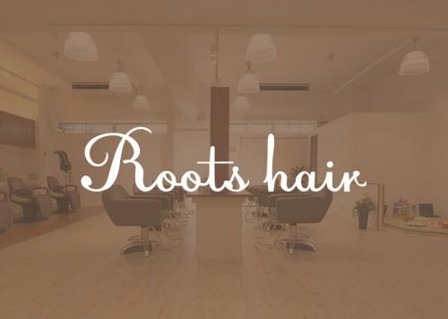 ブランディング|Roots hair