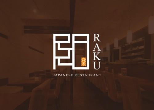 ブランディング|日本料理レストラン RAKU
