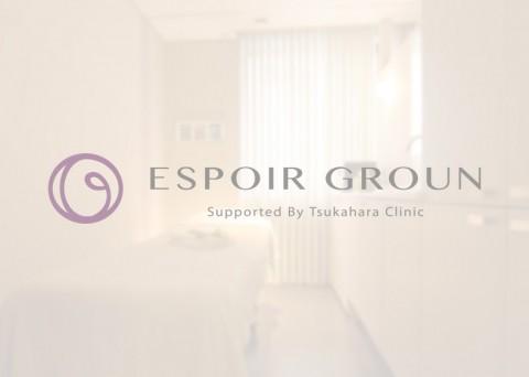 ブランディング|エスポワール・グラン